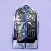 LDPE Garment Bag (Suit Cover) - Household / Disposable
